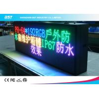 Quality HD 16mm Front Service Digital Led Display Board Programming / Led Advertising Signs for sale