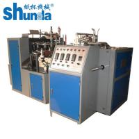 China 50 pcs/min Small Paper Tea Cup Making Machine With Electricity Heating System paper cup forming machine on sale