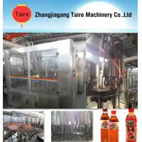 Buy cheap Hot fruit juice filling machine/ Fruit juice production line from wholesalers