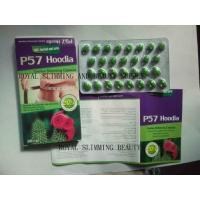 China P57 Hoodia Cactus Botanical Slimming Pills , 100 Pure Natural for sale