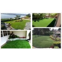 Buy Customized W Shape Artificial Grass Garden 40mm 14700 Density Synthetic at wholesale prices