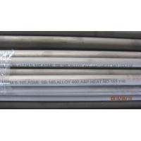 Quality Incoloy Tube 925 Welded Pipe Plain End Pickled Surface For Petroleum Industry for sale