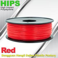 China Soluble in lemon juice HIPS 3d Printer Filament  HIPS filament on sale