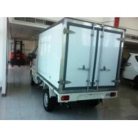 Quality used small refrigerator box truck for sale