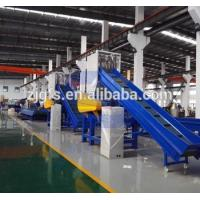 Quality China manufacturer plant cost of pe pp plastic film recycling machine with metal detector for sale