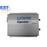 High Gain Indoor GSM Signal Booster / Repeater EST-GSM990 For Cell Phone for sale