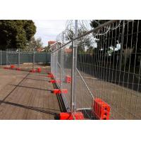 Quality Construction Site Temporary Cyclone Fencing With Q195 Iron Wire Materials for sale