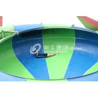 Quality Red / Yellow Aqua Park Equipment 16m Space Bowl Water Slide For Water Park for sale