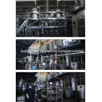 China Industrial Food Engineering Projects Gelatin Glue Making Machine Line on sale