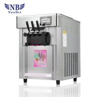 Quality 110kg Commercial Ice Maker Machine NBJ218S 1.25HP Compressr HP for sale