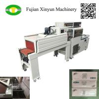 Quality Automatic L shape multi boxes facial tissue paper shrink packing machine for sale