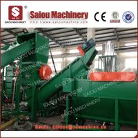 Quality 1000kg pp pe washing line hdpe bottle recycling machine for sale