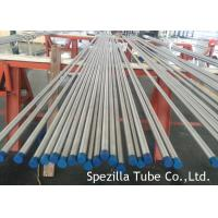 Quality ASME SA213 TP316/316L 3/4'' OD BWG16 Solution Annealed Seamless Stainless Steel Heat Exchanger Tube for sale