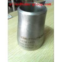 Quality UNS S32750 SUPER DUPLEX STEEL CONCENTRIC REDUCER for sale