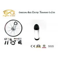 Buy cheap 350W Black Hub E-Bike Wheel Motor Kit With Water Bottle Type Battery​ from wholesalers