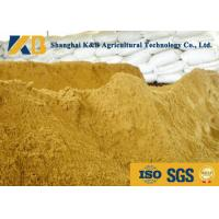 Quality Poultry Fish Meal Powder Maintain Normal Metabolism Improved Feed Utilization Rate for sale