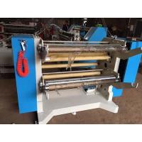 Quality Stretch Film Slitting And Rewinding Machine , Plastic Wrap Cutter 380 V High Precision for sale