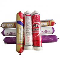 Quality China high quality and cheap building structural silicone sealants for sale