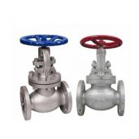 Buy cheap API 6D Standard Bolted Bonnet ANSI Cast Steel Globe Valves Class 150 - 900 from wholesalers
