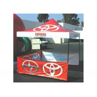 Quality Printed Display Folding Canopy Tent / Trading Show Balloon Up Tent for sale