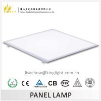 Quality led panel 60x60 for sale