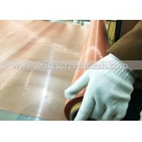Quality Good Ductility Phosphor Bronze Woven Wire Mesh ForMetal Power Filtration And Shielding for sale