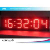 Quality Modern Small Led Clock Display , Semi Outdoor Accurate Wall Clock for sale