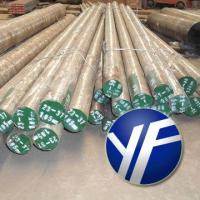 Buy cheap High Quality H13 Tool Steel from wholesalers
