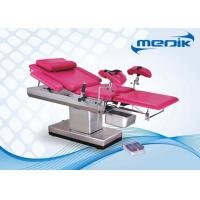 Quality Gynecological Chair For Parturition , Electrical Obstetric Table for sale