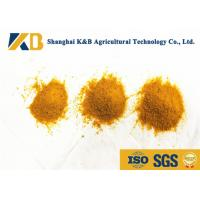 Quality Raw Material Corn Gluten Organic Fertilizer Feed Powder With HACCP SGS Direct Additive for sale