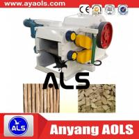 Cheap wood tree branch crusher wood chipper machine for sale for sale