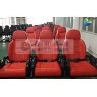 Quality Red Color Motion Theater Chair , With Air And Water Effects for sale