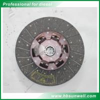 Replacement Diesel Engine Spare Parts 1601R20-130 for Dongfeng Truck for sale
