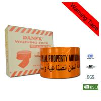 Quality OEM Printed Yellow Aluminum foil PE Hazard Underground Detectable Warning Tape for sale