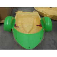 Buy High Quality  kids paddle boat  with warranty 48months  GTWP-1640 at wholesale prices