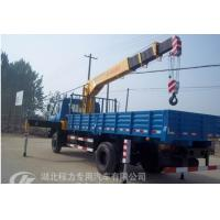 Buy dongfeng 145 6.3ton telescopic crane truck for sales at wholesale prices