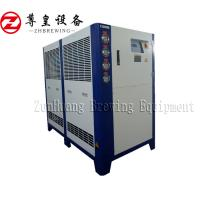 China Glycol Tank Brewery Chilling System 0.15 - 0.3Mpa Pressure R404A / R404C Refrigerator on sale