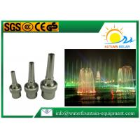 Buy cheap Single Jet Water Fountain Nozzles Stainless Steel DN20 / DN80 Connection from wholesalers