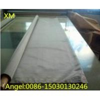 Buy cheap Plain Weave/Twill Weave/Dutch Weave SUS 304 Stainless Steel Wire Mesh from wholesalers