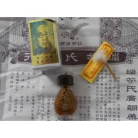 China Brush Suifan′s Medicine Male Delay Products Suifan Kwang Tze Solution For Long Sex