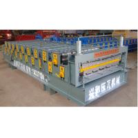 Buy cheap 840-910 Double Layer Tiles Making Machine/Building Material Machinery from wholesalers