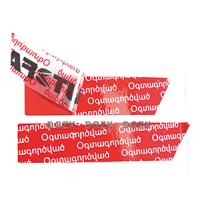 Quality High Security Warranty Labels Stickers / Tamper Evident Labels With Total Transfer for sale