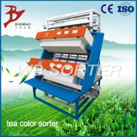 China hefei tea color sorter best price good quality double-belt color sorter high capacity on sale