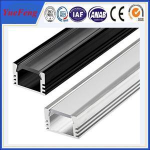 Quality 6063 t5 aluminium profile for led strips,aluminium housing for led strip light for sale