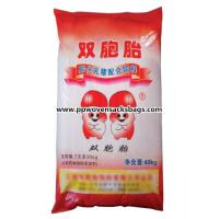 Quality Custom Bopp Laminated Animal Feed Bags , PP Woven Agricultural Bag Eco-friendly for sale