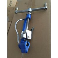 Quality Stainlesss Steel Banding Tension Tool for bundling the steel strap for sale