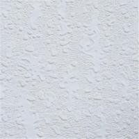 Quality PVC Laminated Gypsum Ceiling Board for sale