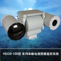 Quality Smart Electro Optical Tracking System With TV Camera For Maritime Patrol Ship for sale