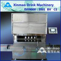 China SS304/316 Can Edible Oil Filling Machine For Vegetable Oil 4000CPH on sale