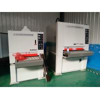 Quality PE / PVC Sander WPC Embossing Machine For Water Construction , Balcony WPC Embossing Machine for sale